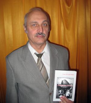 Презентация романа Амаяка Тер-Абраамянца «В ожидании Ковчега»