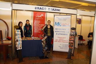 21- 23 апреля 2010 года состоялась крупнейшая специализированная выставка «Строительство и интерьер 2010»