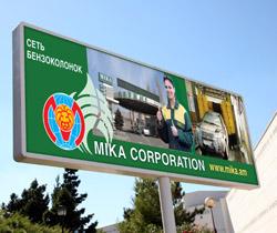Правительство РФ поддержало поправки в рекламный закон