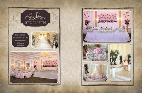 Компания Drago Barzini занимается дизайном рекламы для салона «Any Rose»