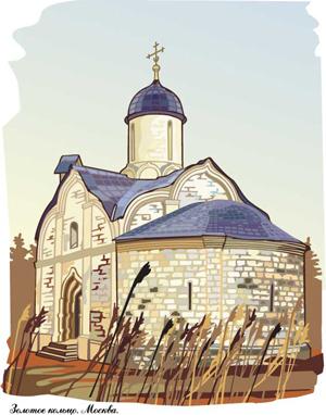 Пляс на куполах. Сотрудничество церкви и бизнеса