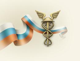21 ноября 2012 года – прошла презентация инвестиционного и промышленного потенциала Оренбургской области