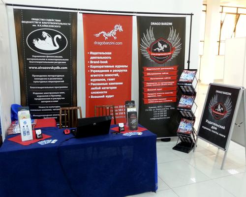 С 18-20 октября состоялась выставка «ArmProd Expo 2013»