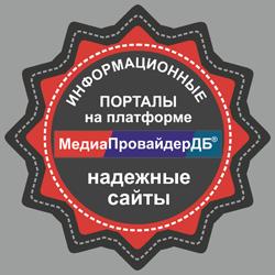 МЕДИАПРОВАЙДЕР DB – DBMP