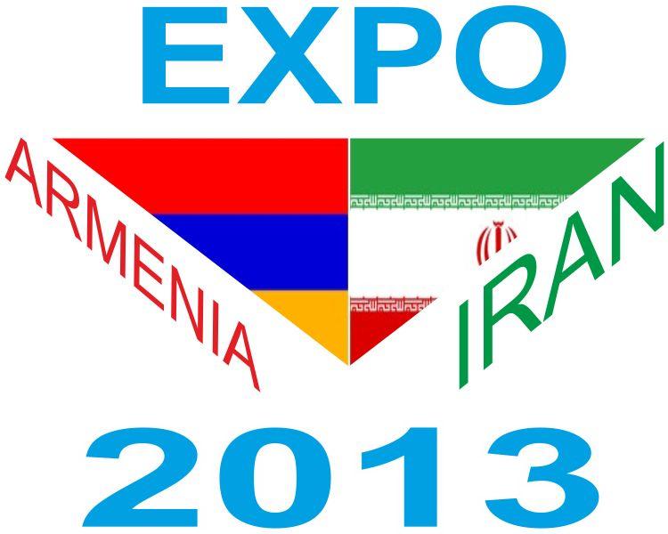 Նոյեմբերի 8-ին տեղի ունեցավ «Expo Iran-Armenia 2013» ցուցահանդեսի բացումը