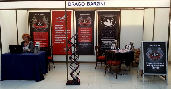 КМК «Драго Барзини» приняла участие в выставке «Строительство и интерьер 2014»