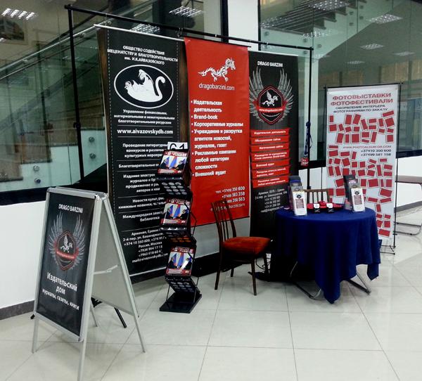 «Դրագո Բարզինի» ՍՊԸ-ն մասնակցեց «Առողջապահություն և Դեղագործություն EXPO 2014» ցուցահանդեսին