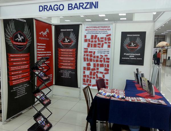 С 4 – 6 апреля компания «Драго Барзини» приняла участие в выставке «Туризм, Отдых и Досуг» 2014