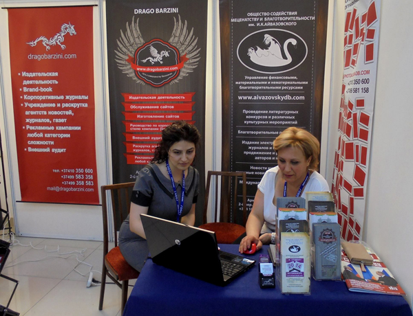 Компания «Драго Барзини» приняла участие в выставке «Мир детства EXPO 2014»