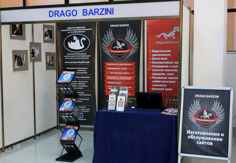 «Դրագո Բարզինի» ընկերությունը մասնակցեց «ՊանԱրմենիան Էքսպո 2014» միջազգային բազմաբնույթ ցուցահանդեսին