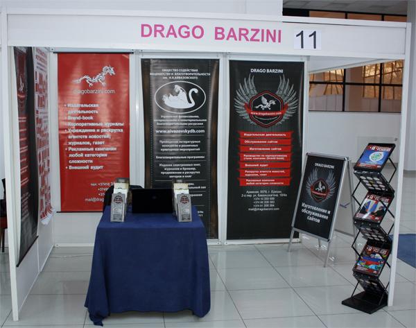 «Դրագո Բարզինի» ընկերությունը մասնակցեց «EXPO BEAUTY 2014» ցուցահանդեսին