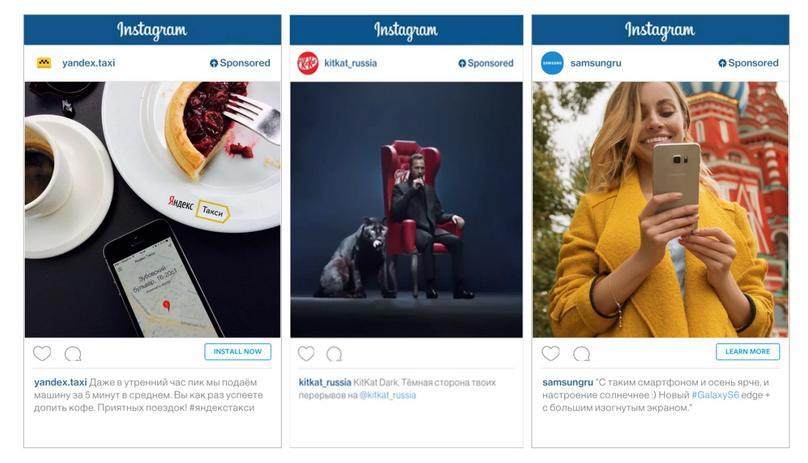 Соцсеть Instagram начинает прямые продажи рекламы в России