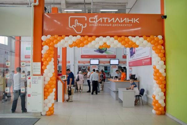 «Ситилинк» запустил новый формат обслуживания в московских магазинах